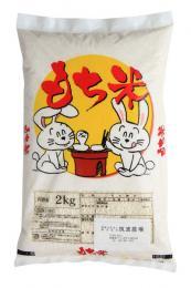 特別栽培法のモチ米